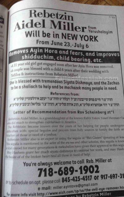 Aidel Miller ad Torah Times Brooklyn 6-2015