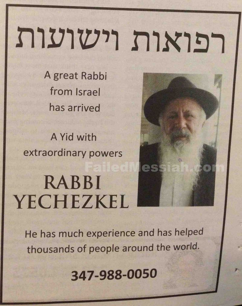Rabbi Yechezkel ad Flatbush Jewish Journal. 6-26-2015
