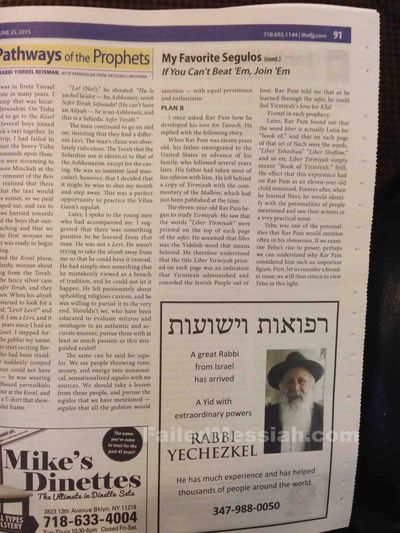 Rabbi Yechezkel ad Flatbush Jewish Journal.  uncropped 6-26-2015