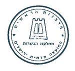 Rabbanut-Yerushalayim