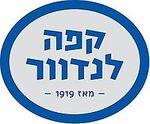 200px-Landwer_logo_en