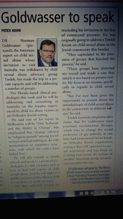 Norman Goldwasser to speak in Melbourne despite withdrawal of invitation by Tzedek 9-2015