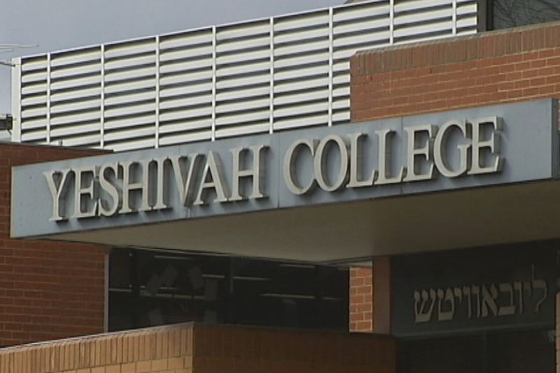 Chabad's Yeshivah College Melbourne