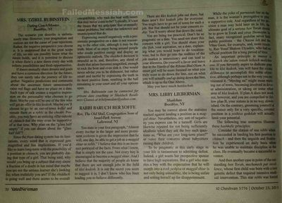 Yated Ne'eman shidduch forum 10-2015 page 1