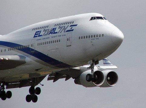 El Al plane 2