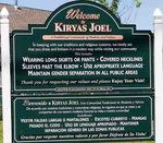 Kiryas Joel Welcome Sign
