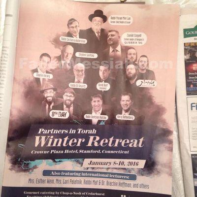 Partners in Torah winter retreat ad Mishpacha Magazine 11-2015