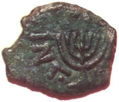 Menorah Hasmonean Coin