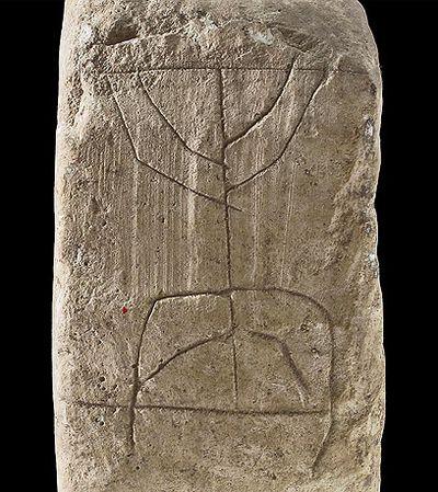 Engraved menorah on stone 2000 years old, Jerusalem
