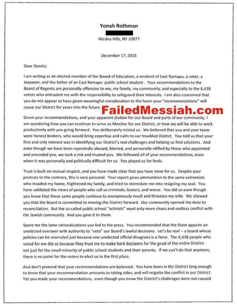 Yonah Rothman letter 12-2015 1