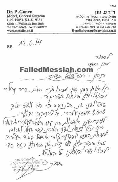 Suchard letter and attachment re botched circumcision_Page_2