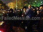 Atra Kadisha protest against Toldos Aharon Rebbe Williamsburg 11-9-2013 3