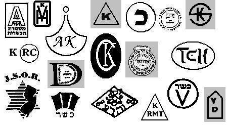 Kosher symbols 2