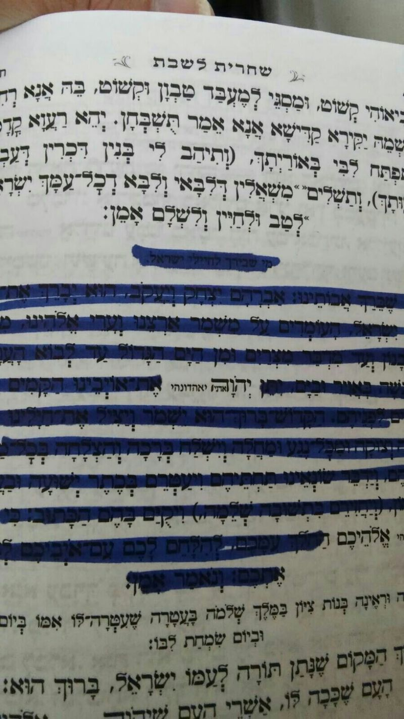Sefardi prayer book siddur Ramat Beit Shemesh defaced by haredi extremists blot out prayer for IDF soldiers