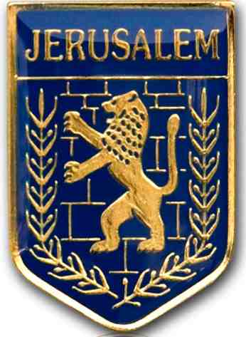 Seal of Jerusalem,jpg