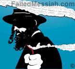 ' ' from the web at 'http://failedmessiah.typepad.com/FailedMessiah.com%20hasid%20graphic%20for%20sidebar%20%C2%A92008-2012.jpg'