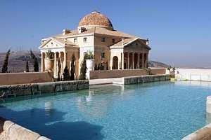 Al-Masri House
