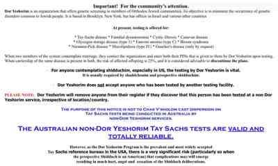 Dor Yeshorim Australia Warning-1