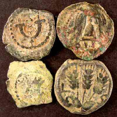 Herodian Coins (4)