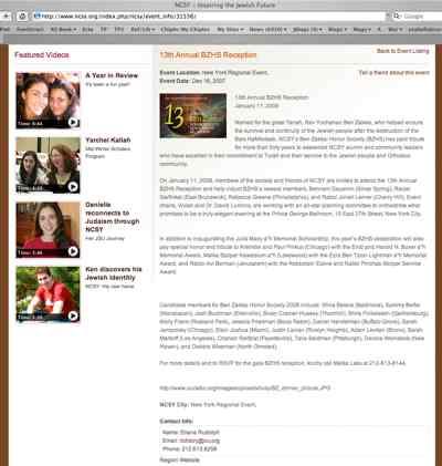 Ncsy Stolper Award Screenshot 1