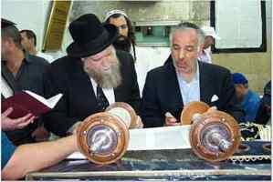 Rabbi Gershon Tannenbaum