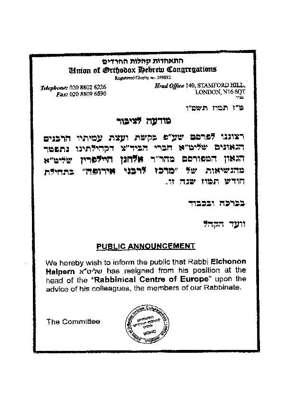 Rabbi Halpen Out