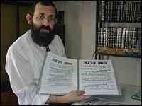 Rabbi Luft
