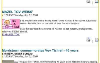 Weiss Rubashkin Birth Shmais 2004-1