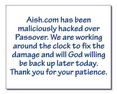 Aish-Maintenance 500X400