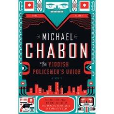 Chabon_book_2