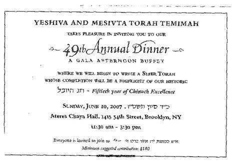 Torah_temimah_sefer_torah