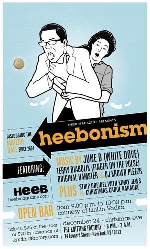 Heebonism_2