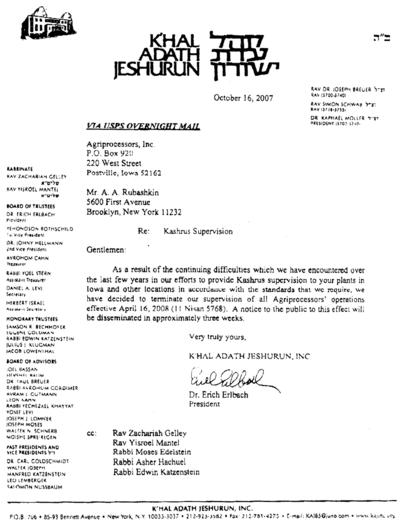 Kaj_rubashkin_letter_101607_3
