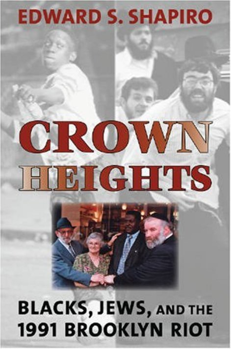 Crown_heights_riots_book