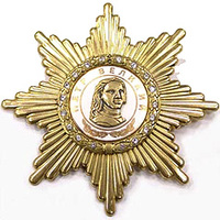Lazar_russia_medal_1