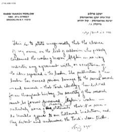 Novominsker_letter