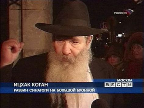 Rabbi_kogan