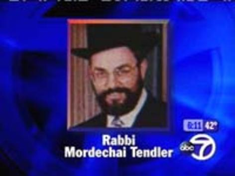 "The image ""http://failedmessiah.typepad.com/failed_messiahcom/images/rabbi_mordechai_tendler.jpg"" cannot be displayed, because it contains errors."