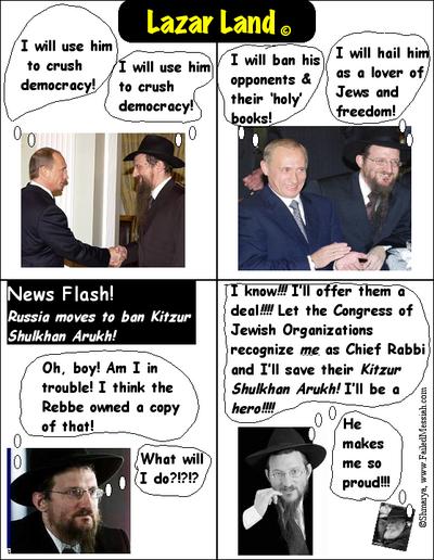 Russia_shulkhan_arukh